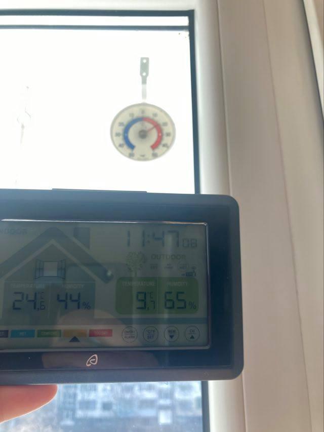 Разлика в температурата от 2те страни на сградата   D&D Trade ltd.