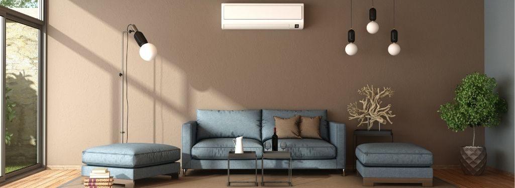 Стар климатик за нов | D&D Trade ltd.